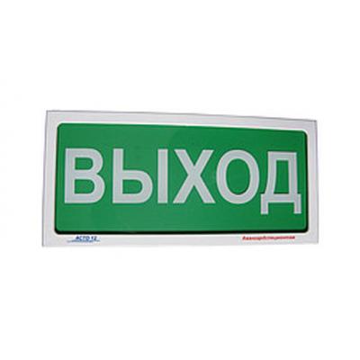 """Оповещатель пожарный световой """"АСТО12"""" (выход)"""