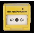 Элемент дистанционного управления электроконтактный ЭДУ 513-3М