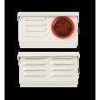Оповещатель охранно-пожарный звуковой Свирель-2